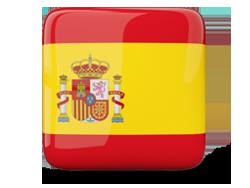 وقت سفارت اسپانیا 2