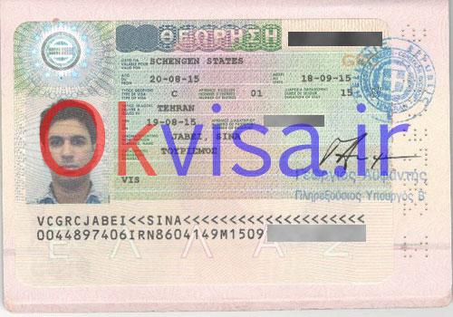 visa-002