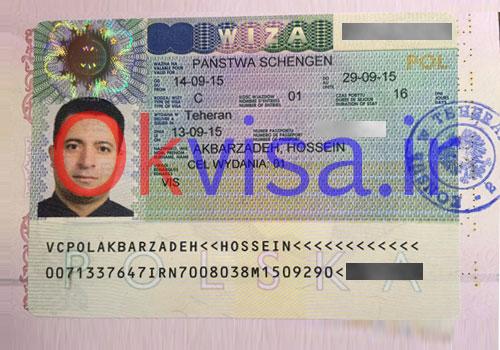 visa-003