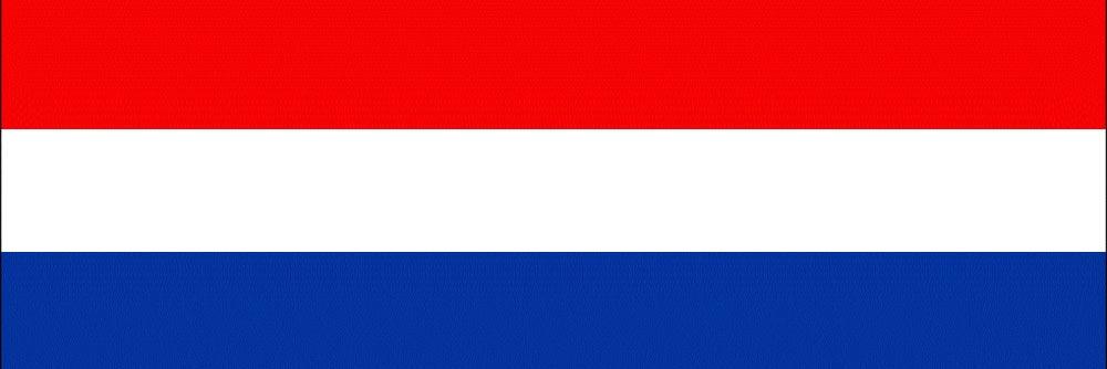 وقت-سفارت-هلند