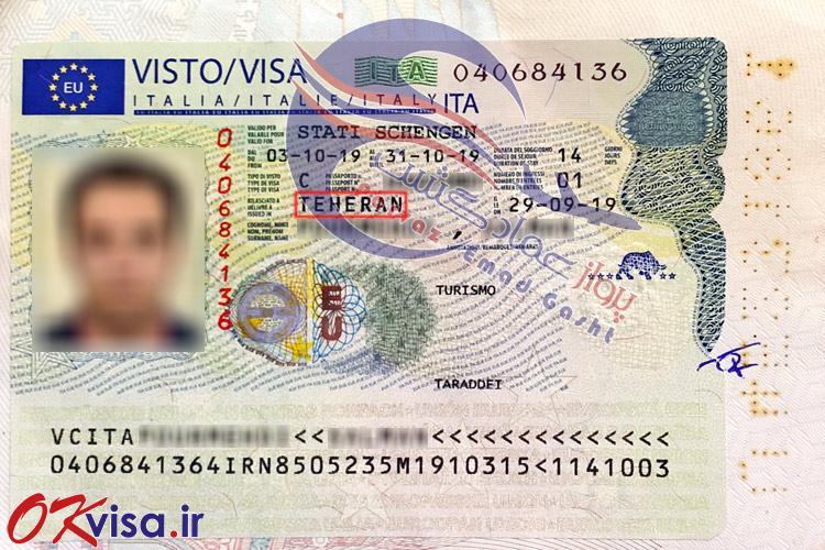 نام شهری که سفارت یا کنسولگری آن وظیفه صدور ویزا را داشته است
